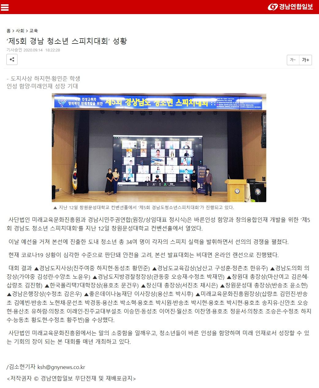 경남연합일보.jpg
